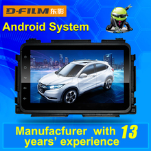 Android touch screen car dvd player car with GPS navigation for Honda Vezel, android car dvd player manufacturer from China