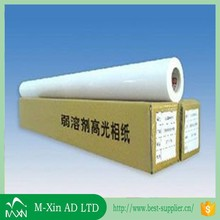 Attractive 220G glossy photo paper made in china