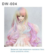 cheap price hot sale colorful synthetic hair wig fancy cosplay princess doll wig