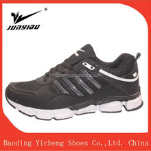 newest fashion design sports shoes wholesale cheap brand running shoes for man