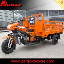 Chongqing cargo use 250cc three wheel motorcycle/motorized tricycle 250cc