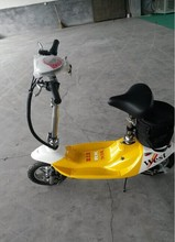 original electric scooter with treadle, 1000w eec electric scooter, electric scooter motors sale