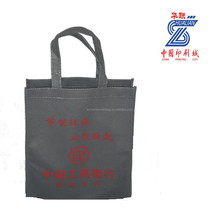 Promotion Non Woven Tote Bag