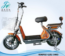 e green city bike