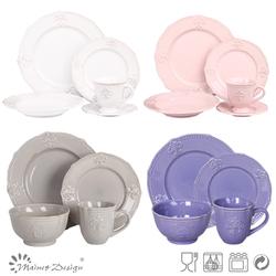 Low MOQ 16pcs embossed dinner set, 20pcs no MOQ European fashion tableware, wholesale 2015 high-quantity houseware set