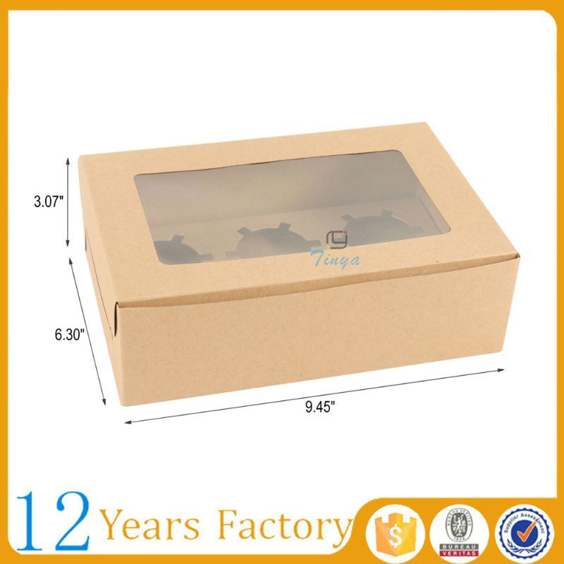paper box1044-1