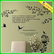 Decorative stickers wall sticker/islamic quotes wall sticker