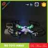 PTZ for camera 5.8G big FPV drone with High set function RFT FPV drone