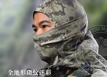 Version army tactical use high quality embroidery lines ninja head all-terrain markings camouflage