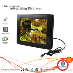 Lowest Cost 10.4 Inch Color TFT LCD For Advertising Display