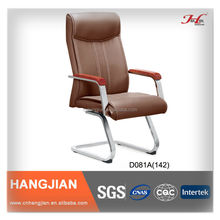 D081A Hangjian Hot Sale PU Leather Wooden Armrest Revolving Conference Chair