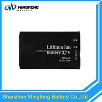 Mobile phone battery LGIP-531A For LG KU250 KG280 KF310 KX186T KX300 with original quality