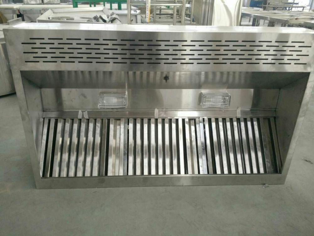 Personnalis industrielle en acier inoxydable filtre hotte - Hotte de cuisine stainless ...