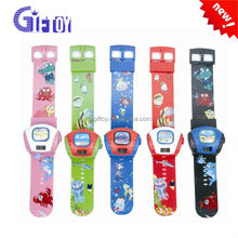 sea life theme kids watches