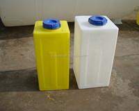 Square Chemical Dosing Tank