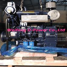 Deutz TD226B-3C 40KW 1500rpm merine diesel engine for sale