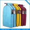 Eco-friendly Men's Non-woven Garment Bag/ Foldable Garment Suit Cover