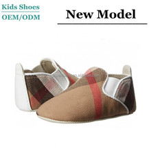 New products on china market England style soft sole baby bootie for 1 years old baby