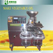 Oil expeller, make vegetable oil, design of screw press for oil