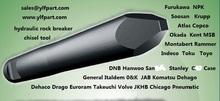drago hydraulic hammer breaker chisel parts DRH80,DRH120,DRH150,DRH250,DRH280,DRH650,DRH900,DRH1150S,DRH1600S,DRH1900