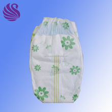 hot new products for 2015, Day Use Baby Diaper With Leg Cuffs,baby pictures