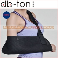arm sling with elbow support