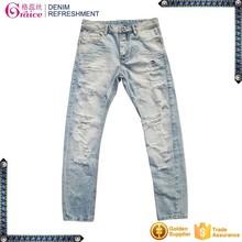 Heavy washed light blue color baggy cutted men latest design denim jeans pants