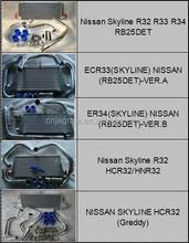 Skyline R32 R33 R34 RB25DET Intercooler kit
