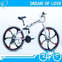 mountain bike 26 inch with 24 speed one-piece wheel /full suspensino cheap folding MTB