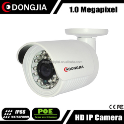 DONGJIA DJ-IPC-3101SHR h.264 onvif very small waterproof Bullet p2p universal waterproof camera case