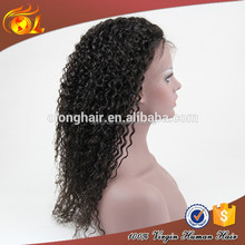 Virgin Full Lace Afro Kinky Brazilian Human Hair Wig