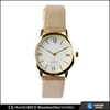 champaign gold watch bands quartz hand watch