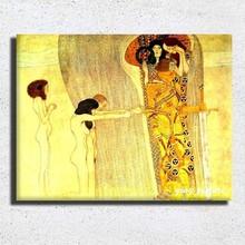 Modern Decor famous art painting reproduction Gustav Klimt painting