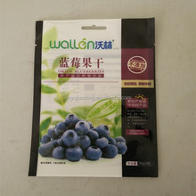 dry fruit packing bag plastic manufacturer made in china
