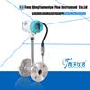 Intelligent vortex flow meter made in china
