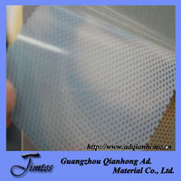 cars decorative pvc two way glass film