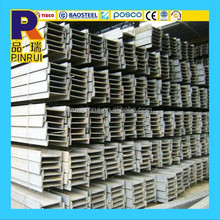 cold rolled steel bar sizes U channel stainless steel channel bar