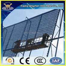 high quality Flexible wind dust fence on sale, new style wind dust fence