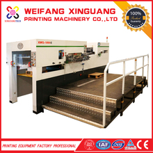 XMQ-1050E automatic flat bed pillbox and medicine box packing die cutting machine for sale
