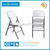 Hot sale plastic folding chair mould