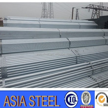 www you tube com ASTM A333 Seamless steel pipe for low temperature pipeline