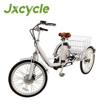pedal assist pedal adult tricycle wheels