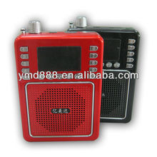 healthy-pad Loud Portable Speaker Voice Amplifier Public