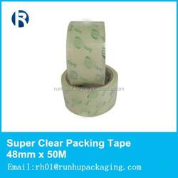 hotmelt adhesive bopp tape/adhesive rubber tape/adhesive roller cleaning tape