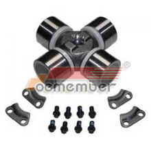 Universal Joint for VOLVO 8127182