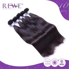 Portable And Endurable Virgin Unprocessed 8A Ring-X Silky Straight Hair Extensions Extension