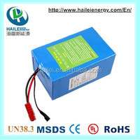 china wholesale li 12 volt car battery 20amps per hour