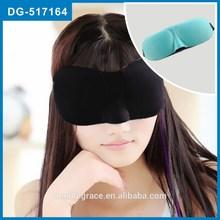 El más reciente 3d de espuma de memoria de sombra de ojos para dormir parche/parche de sombreado/viajero del sueño máscara