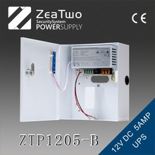 High quality power supply 5a 12v for door access control system