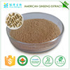 diabetes cures herbs medicine for blood circulation American ginseng extract